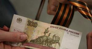 Фактом незаконной продажи «Георгиевских ленточек» заинтересовалась прокуратура