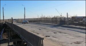 Вместо ремонта моста в «Яму» будут делать дороги