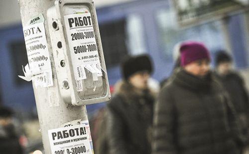 По уровню жизни Владимирская область на 76 месте по стране