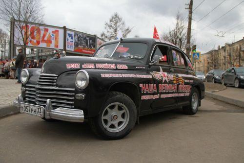 Ковров встретил участников автопробега «Наша Великая Победа-2015»