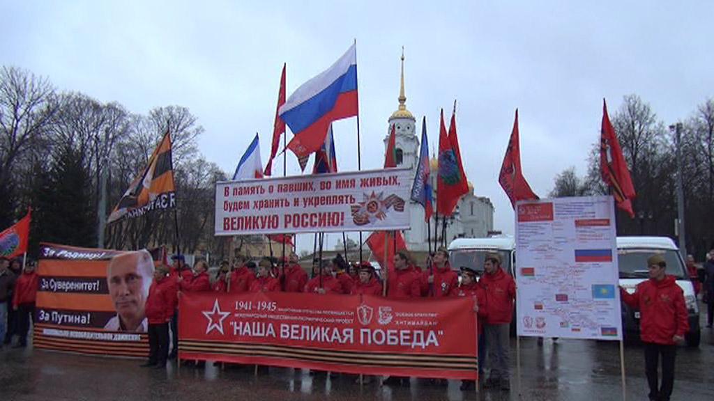 Знамя Победы во Владимире