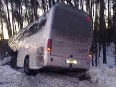 Авария автобуса на М7