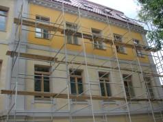 Капремонт домов