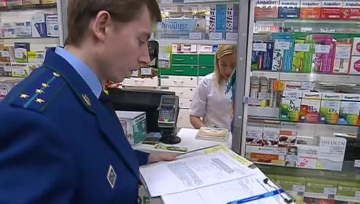 Проверка аптек