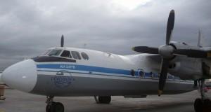 Самолет АН24