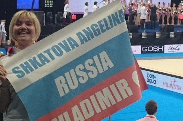 Ангелина Шкатова