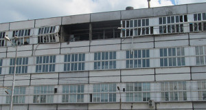 Взрыв на заводе Автоприбор