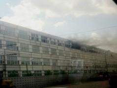 Взрыв на заводе Автоприбор 24 июня