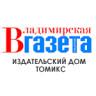Владимирская Газета