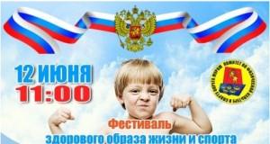 Россия Сильная страна