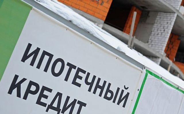 ипотека в гражданском праве: