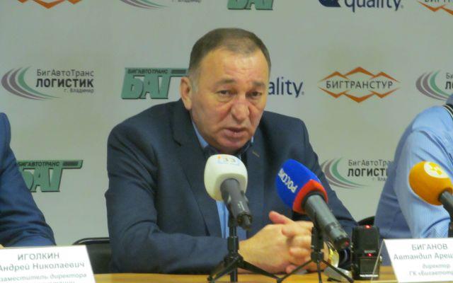 Доследственная проверка по факту смерти Автандила Биганова