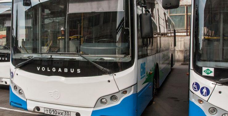 «Согласие» застрахует владимирские «Волгабасы»