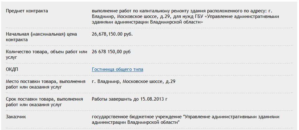 zakgo.ru/view/319862