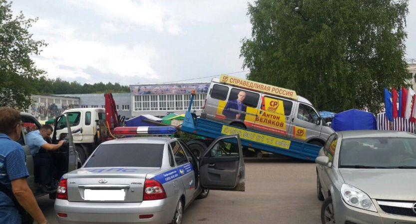 Фото: facebook.com/abeliakov/