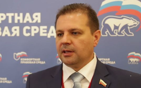 Фото: er.ru