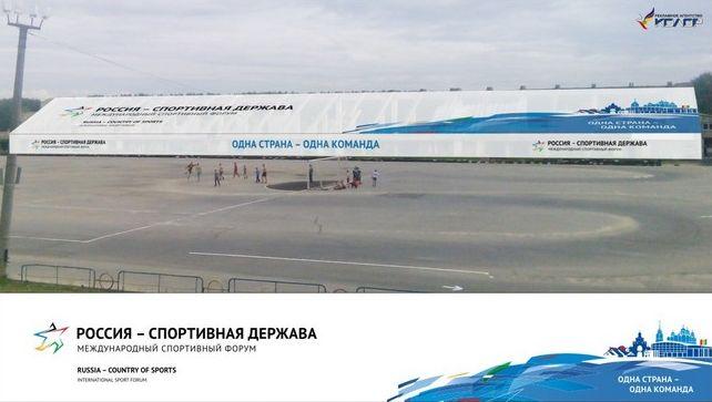 Фото: ikovrov.ru (Проект по закрытию трибуны)
