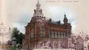 Здание бывшей Городской Думы (Соборная площадь)