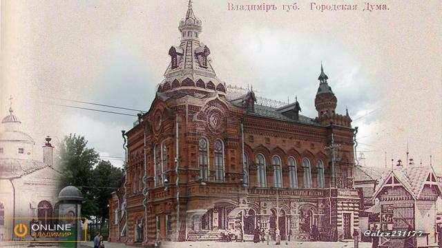 Парк 850-летия города Владимира (Центральная аллея)