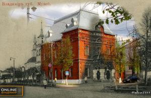 Исторический музей (Большая Московская)