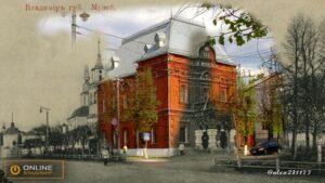 Исторический музей (улица Большая Московская)