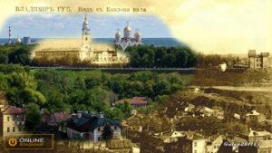 Успенский собор (Вид с Козлова вала)