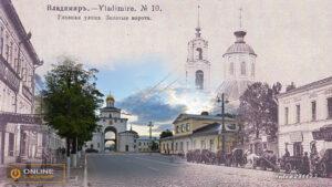 Улица Большая Московская (Золотые ворота)