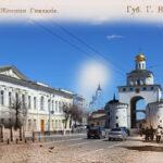 Улица Дворянская (Золотые ворота)